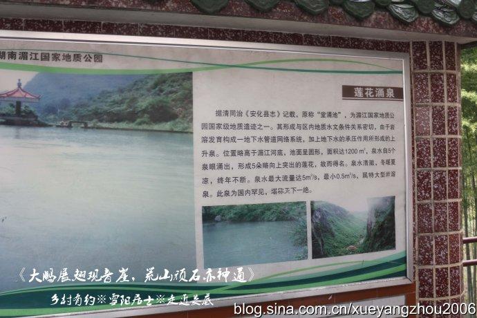 观音崖景区介绍