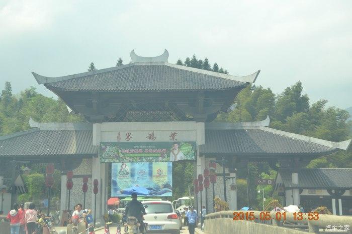 紫鹊界旅游景点的大门