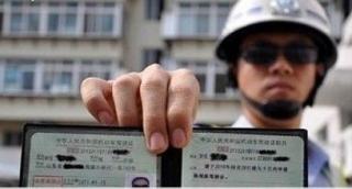 深圳市驾驶证丢了如何补办?