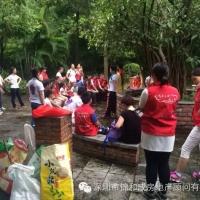 巾帼潮商会组织园博园绿色环保活动圆满成功