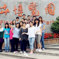深圳青年团契在园博园组织的一次非常不错的好玩活动