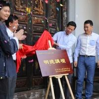 深圳园博园增加新的玩点:首个文化讲坛