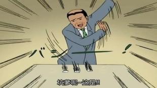 """万科发史上最土豪""""通缉令"""":悬赏百万全城""""比""""房?!"""