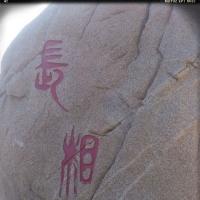 和女友在深圳玫瑰海岸拍摄的婚纱照游记