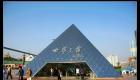 世界之窗游记1,比长沙世界之窗强多了(亚洲区)