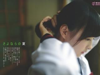 清纯的学生美女,2014年珍藏版!