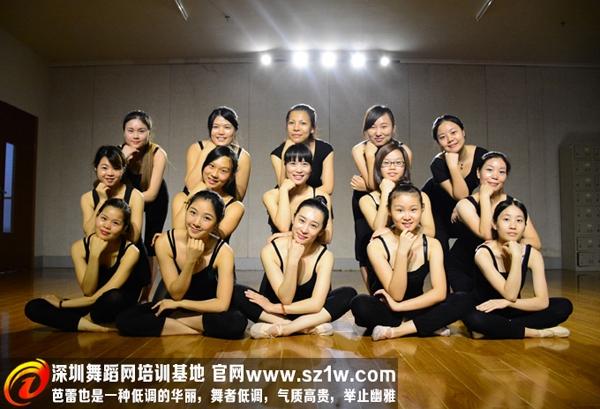 爱美丽爱舞蹈 只为最优雅的绽放