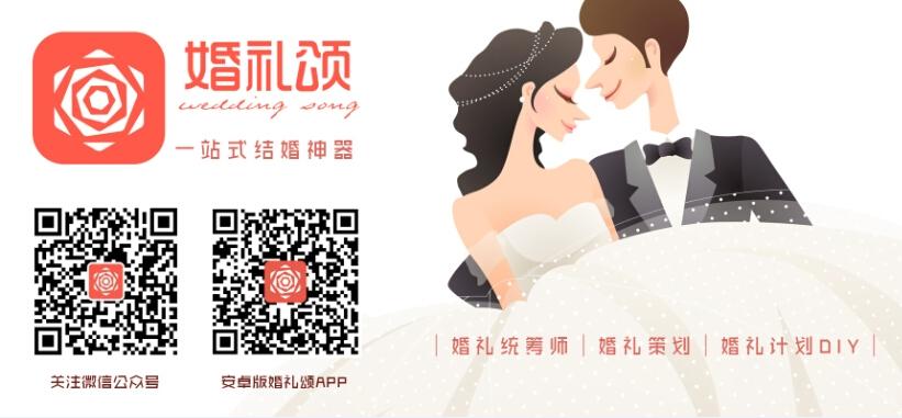 婚礼颂推介:【喵星世界】原来这才是婚纱照 世界上最美的婚纱照!!!