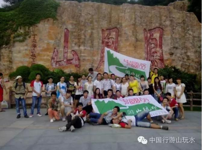 深圳凤凰山详细资料,凤凰山好玩吗